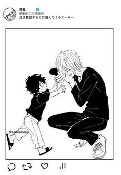 Tomura Shigaraki, Cute Animal Drawings Kawaii, Group Pictures, Hero Wallpaper, Cute Comics, My Hero Academia Manga, Boku No Hero Academy, Anime Guys, Cute Animals