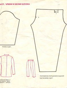 Suit & Dress 80's style Barbie clothes PATTERN FOR SUIT (2 of 2)