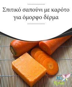 Σπιτικό σαπούνι με καρότο για όμορφο δέρμα Πώς θα σας φαινόταν ένα #σαπούνι με #καρότο; #Ομορφιά Going Natural, Home Made Soap, Homemade Gifts, Aromatherapy, Sweet Potato, Diy And Crafts, Cooking Recipes, Healthy, Tips