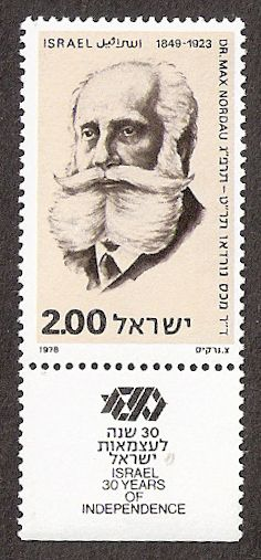"Dr Max Nordau 1849-1923 ד""ר מכס נורדאו"