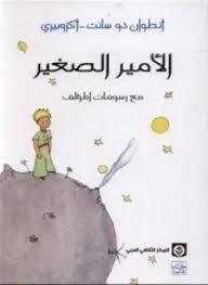 تنزيل كتاب مطرقة الساحرات مترجم Pdf هاينريش كرامر كامل مجانا Books Childrens Library Book Worth Reading