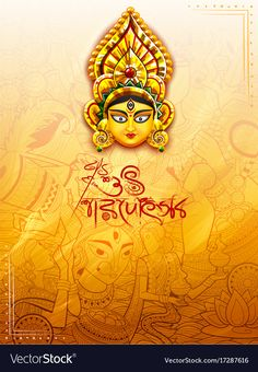 illustration of Goddess Durga in Happy Durga Puja background with bengali text Sharod Utsav meaning Autumn festival , Durga Maa Paintings, Durga Painting, Green Color Quotes, Durga Puja Wallpaper, Durga Puja Image, Happy Durga Puja, Navratri Images, Diy Diwali Decorations, Ganesha Art