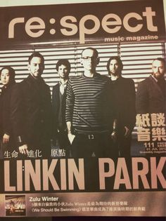 Linkin Park on re:spect cover