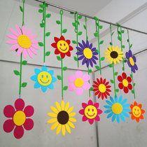 幼儿园装饰用品无纺布双面向日葵花朵空中挂饰教室走廊环境布置