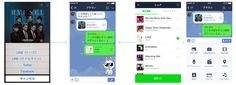 Messaging App Firm Line Launches Paid-For Music Streaming Service In Japan | TechCrunch