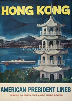 """Picture This Gallery, Hong Kong   Vintage shipping line poster promoting travel to Hong Kong. """"American President Lines - Hong Kong"""", 1957."""