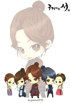 A fan made art of the drama Gu Family Book :) really great great drama and amazing sad :(