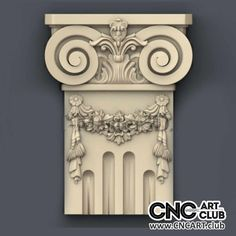Classic style column head capital for CNC machining – Friendship Cane – Dremel Gypsum Decoration, Cafe Exterior, Double Door Design, Architectural Columns, Rococo Furniture, Wood Centerpieces, House Trim, 3d Cnc, Wood Carving Patterns