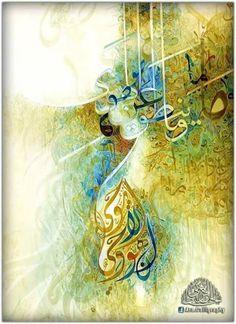 Surat an-Najm Calligraphy – Quran يَنْطِقُ عَنِ الْهَوَى إِنْ هُوَ إِلَّا وَحْيٌ يُوحَى he does not speak out of his own desireno, it truly is nothing besides a Divine Revelation that is being revealed. (Quran found on: arabicalligraphy Quran Wallpaper, Islamic Wallpaper, Arabic Calligraphy Art, Arabic Art, Art Arabe, Arab Swag, Coran, Typography Art, Khalid