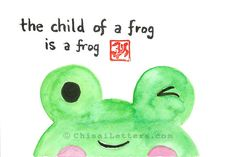$36 Original watercolor & ink painting with a cute frog and the Japanese proverb: The child of a frog is a frog (similar to the western proverb Like father like son)