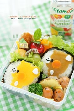 Image version) ♪ lunch summary of the rainy season Kawaii Bento, Cute Bento, Cute Food, Good Food, Bento Box Lunch For Kids, Lunch Box, Japanese Food Art, Kawaii Cooking, Bento Recipes