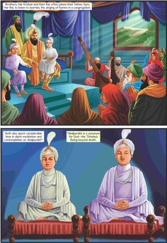 Guru Har Krishan - The Eighth Sikh Guru (English Graphic Novel) Guru Harkrishan Ji, Guru Nanak Teachings, Baba Deep Singh Ji, Guru Nanak Wallpaper, Sri Guru Granth Sahib, Golden Temple Amritsar, Dev Ji, Lord Shiva Painting, Lion Art