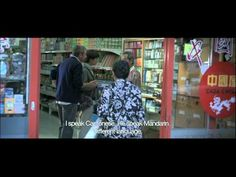 Chinese Takeaway (2012 film trailer 4 star)