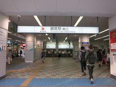 綱島駅  Tsunashima Station
