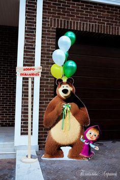 """Детский день рождения """"Маша и медведи"""" Оформление и организация"""