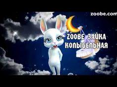 Zoobe Зайка, колыбельная,засыпай солнышко! - YouTube