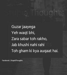Shyari Quotes, Crazy Quotes, Hurt Quotes, Words Quotes, Qoutes, Unspoken Words, Gulzar Quotes, Zindagi Quotes, Caption Quotes
