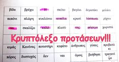 Dyslexia at home Speech Therapy Activities, Writing Activities, Free Phone Wallpaper, Learning Disabilities, Dyslexia, Home Schooling, Learn English, Special Education, Kids And Parenting