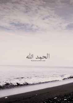 i - Memoir Hadith Quotes, Allah Quotes, Muslim Quotes, Religious Quotes, Quran Quotes Love, Quran Quotes Inspirational, Beautiful Islamic Quotes, Prayer Verses, Quran Verses