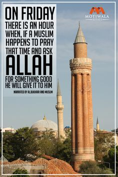 JUMUAH THE MASTER OF ALL DAY
