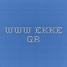 www.ekke.gr
