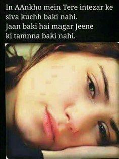 Dil hai ki manta hi nahi Love Quotes In Hindi, Crazy Quotes, Hurt Quotes, Sad Love Quotes, Romantic Love Quotes, Broken Words, Broken Heart Quotes, Love Quates, Block Quotes