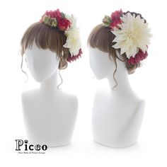 Gallery 322 . Order Made Works Original Hair Accessory for SEIJIN-SHIKI . ⭐️結婚式髪飾り⭐️ . 存在感のある大きいダリアとローズで構成された魅力的なデザイン カラードレスに合わせたカラーでまとめたエレガントなスタイルにホレボレ . . #エレガント #大人可愛い #ウェディングヘア . デザイナー @mkmk1109 . .  . #Picco #オーダーメイド #髪飾り . #成人式 #成人式髪型 #振袖 #前撮り #卒業式 #ヘアスタイル #袴 #パール #結婚式ヘア #和装ヘア #和服 #キモノ #プレ花嫁 #花嫁 #挙式 #披露宴 #ドレス #カラードレス #merry #japanesestyle #hairdo #kimono #hairarrange  #