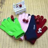 Gloves - Touch Schreen Smart Gloves – Valued Action Nylons, Warmest Winter Gloves, Gloves Fashion, Polyester Material, The Incredibles, Pure Products, Handmade, Gifts