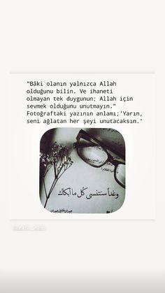 Allah Islam, Cool Words, Sunglasses Case, Medusa, Reading, Jellyfish