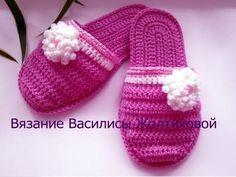 "Тапочки шлепанцы на войлочной подошве. ""Хризантема"".knitted slippers"