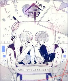After the Rain (そらる×まふまふ) Chibi Boy, Kawaii Chibi, Kawaii Girl, Kawaii Anime, Anime Chibi, Vocaloid, Cool Anime Pictures, Chibi Couple, Manga Cute