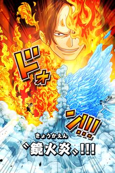 One Piece Chapter, One Piece Ace, One Piece Luffy, Blackbeard One Piece, Manga Anime, Ace Sabo Luffy, One Piece Pictures, One Punch Man, Iphone Wallpaper