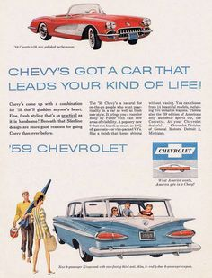 1959 -- One of the cars on which I learned to drive was a '59 Impala.  Ahhh college!