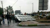 پنج مصدوم در توفان شامگاهی امروز تهران