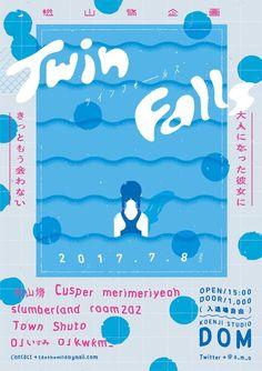 Cover Design, Page Design, Book Design, Layout Design, Exhibition Poster, Japanese Graphic Design, Graphic Design Inspiration, Graphic Design Posters, Graphic Design Illustration