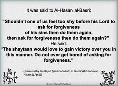 Narrated by ibn Rajab -