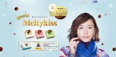 meltykiss 2013 winter