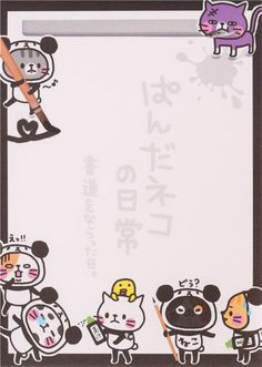 funny animal memo pad with little kittens in panda costumes shopping in Japan