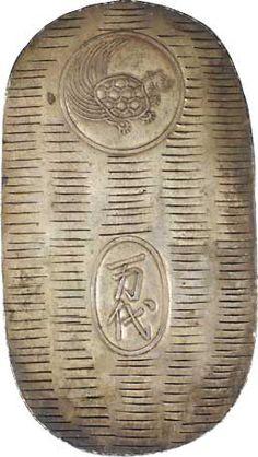 金銀図録 玩賞品(陸) 亀万代小判銀<Turtle silver coin:front>