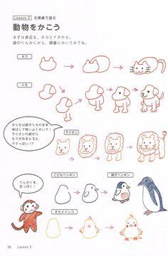 easy journal japanese drawings drawing visit japanlovelycrafts planner things