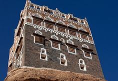 the palace on the rock in / yemen
