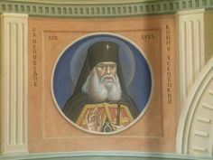 Small Icons, Byzantine Icons, Saints, Artisan, Baseball Cards, Sourdough Bread, Ikon, Yeast Bread, Craftsman