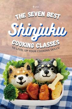 Shinjuku district boast a vibrant food scene, with an amazing variety of restaurants, cafes, and other eateries. So it's no surprise that if you're looking to learn how to cook Japanese food, joining a cooking class in Shinjuku is a great option. Here are our top recommendations if you're trying to find the best cooking classes in Shinjuku! 🔪🍱✨#JapanByFood#Japan#JapanTravel#TravelJapan#JapaneseFood#JapaneseCulture#JapanEats#Wagashi#JapanFood #VisitJapan #TravelIdeas #TravelTips… Japan Destinations, Level Up, Bento Box, Learn To Cook, Dessert Recipes, Desserts, Cooking Classes, Japanese Food, Tokyo