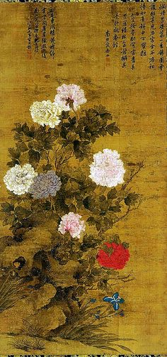 Yun Shouping (1633-1690) - Peonies (Freer Gallery of Art at the...