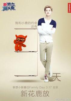 LuHan International (@luking0420) | Twitter