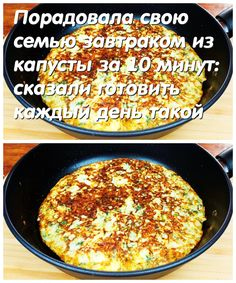 Iron Pan, Food And Drink, Kitchen, Recipes, Cooking, Kitchens, Cuisine, Cucina, Kitchen Floor