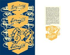 Back Issues: Emigre 62