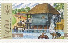 2011: Water Mill (אוקראינה) (Water Mills of Ukraine) Mi:UA 1208