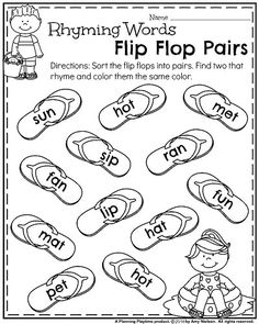 Kindergarten Rhyming Words Worksheet for Summer - Rhyming Words Flip Flop Pairs.