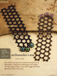 Archimedes' Star - 1
